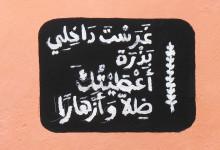 Nouzah Fennia